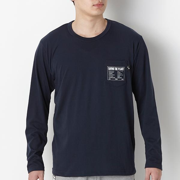 長袖Tシャツ(コイアオ)